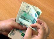 Житель Брюховецкого района подменил деньги бабушки билетами «Банка приколов»
