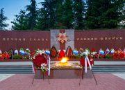 В Сочи пройдет голосование за присвоение курорту звания «Город воинской славы»