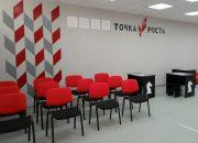 На Кубани откроются Центры гуманитарного и цифрового обучения