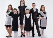 Роскачество высоко оценило школьную форму армавирской фабрики