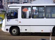 В Динском районе 2 сентября проезд для школьников будет бесплатным