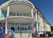 На Кубани в 77 образовательных учреждениях закупят музыкальные инструменты