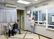 Кубанские онкологи обследовали более 400 жителей Тимашевского района