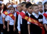 На Кубани разработают культурную афишу для школьников