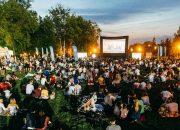 В Сочи пройдет фестиваль уличного кино