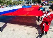 В Краснодаре на День флага поднимут полотнище площадью 150 кв. метров