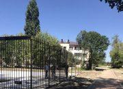 В Крымске появится новый парк за 60 млн рублей