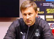 Главный тренер ФК «Краснодар»: отдадим все силы, чтобы победить «Олимпиакос»