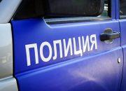 Пропавший подросток из Владикавказа гостил у друга в Краснодаре