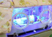 Генетики назвали причины роста числа детей с синдромом Дауна