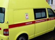 В Новороссийске двое детей попали в больницу с ожогами пищевода