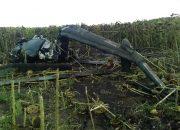 СК возбудил уголовное дело после падения вертолета в Каневском районе