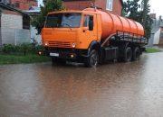 На улицы Краснодара вышли 12 водооткачивающих машин