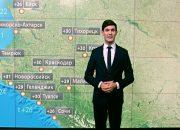 Погода в Краснодаре и крае: 3 сентября средняя температура воздуха будет 30 °С