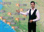 На Кубани 5 сентября средняя температура достигнет 32 °С