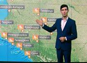 На Кубани 7 сентября средняя температура не поднимется выше 30 °С