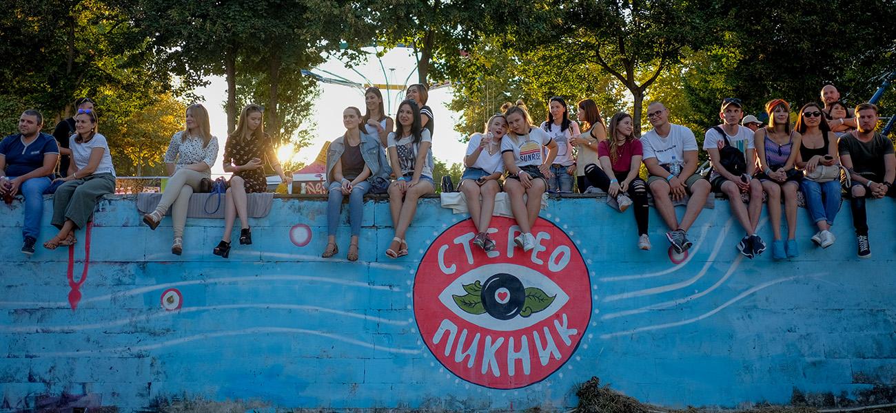 Сентябрь в Краснодаре: как провести досуг интересно и с пользой