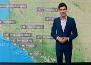 Погода в Краснодаре и крае: 12 сентября будет без осадков