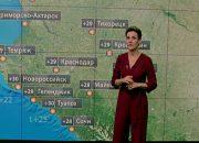Погода в Краснодаре и крае: 13 сентября будет малооблачно