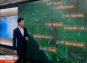 На Кубани 17 сентября температура не поднимется выше 29 °С