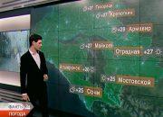 В Краснодарском крае 18 сентября ожидается кратковременный дождь