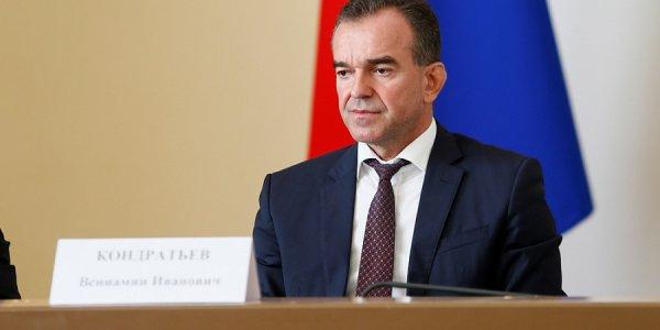 Губернатор Кубани Вениамин Кондратьев представил своих новых заместителей