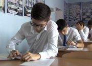 Кубанские школьники примут участие в программепо оценке качества обучения
