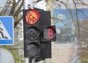 В Краснодаре отключат светофоры на пересечении Ялтинской и Уральской