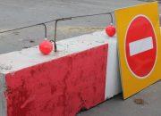 В Краснодаре на улице Буденного частично ограничат движение транспорта