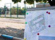 В Краснодаре построят новый учебный корпус и спортплощадку в гимназии № 87