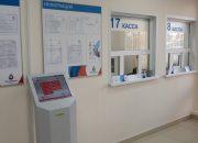 «Краснодар Водоканал» открыл новый центр обслуживания