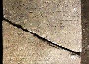 В Темрюкский археологический музей передали две древние надгробные плиты