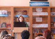 Детской библиотеке Лабинского района выделили 5 млн рублей на развитие
