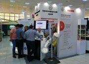 Кубанские компании на форуме в Армении договорились о поставках моторных масел