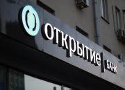 Банк «Открытие» нарастил объем транзакционного бизнеса на Кубани