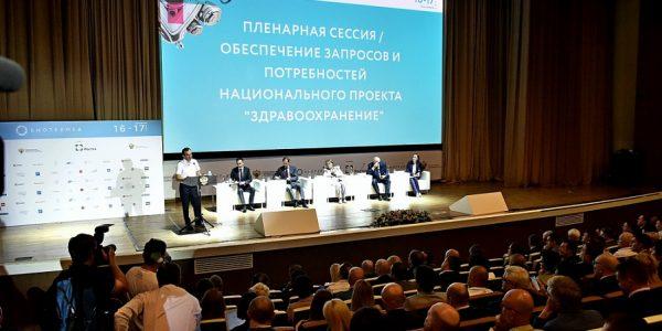 Кондратьев: на закупку медоборудования Кубань получила около 3 млрд рублей