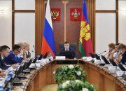 Кубань представит на конкурс восемь проектов социально-экономического развития