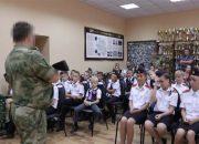 В Сочи открыли первые кадетские классы Росгвардии