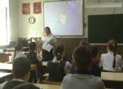 В Кавказском районе прошел «Единый день безопасности»