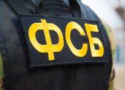 Разыскиваемый за педофилию житель Кубани пытался скрыться на Украине