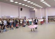В КГИК открылся новый хореографический зал
