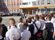 В Динском районе открыли новую школу на 1 тыс. 300 учеников