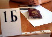 На Кубани 458 девятиклассников пройдут ГИА в резервные дни