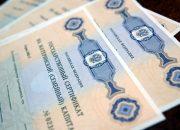 В России маткапитал повысят до 466 тыс. рублей