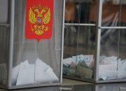 Вся информация о выборах на Кубани поступила в Ситуационный мониторинговый центр