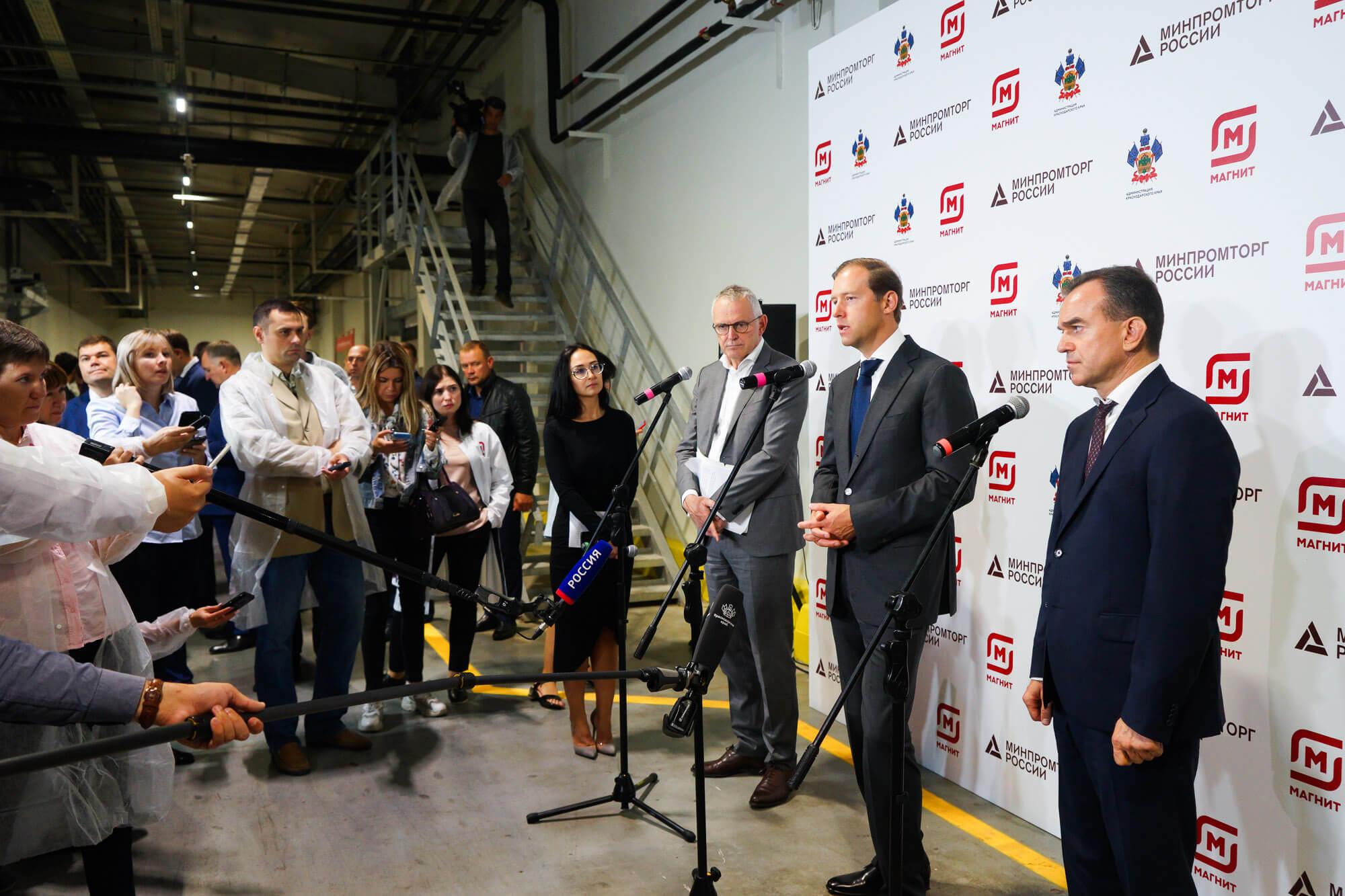 Как компания «Магнит» развивает индустриальный парк «Краснодар»