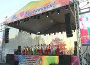 В Курганинске отметили День города и 95-летие района