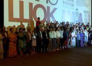 В Анапе открылся фестиваль «Киношок-2019»