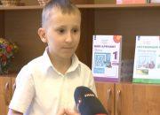 Фонд «Край Добра» помог семилетнему мальчику побороть рак и пойти в школу