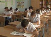 Школьники Кубани примут участие в эксперименте Министерства просвещения РФ